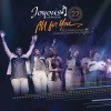 Joyous 22: All For You